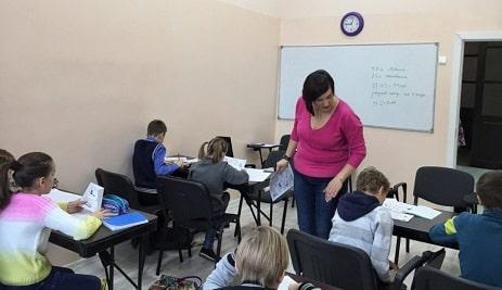 Олимпиадная математика Фрактал в СПб